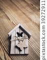 Wooden decorative house 39272911
