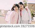 primary,school,child 39273506
