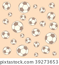 Nice picture of colorful football balls 39273653