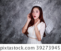 portrait of surprised young woman angel 39273945