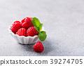 Fresh ripe berries 39274705