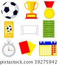 足球 遊戲 ICON 39275942