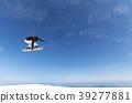 單板滑雪女性跳躍靜音抓斗 39277881