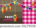 Happy Festa Junina (June Festival) card.   39279506