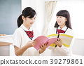 공부, 교육, 여성 39279861