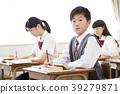 학교 교실 학생 교육 공부 39279871