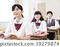 School classroom student education study 39279874