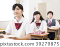 학교 교실 학생 교육 공부 39279875