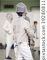 Young participant of the fencing tournament in 39280811
