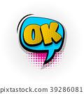 comic, speech, pop 39286081