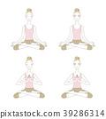 瑜伽 瑜珈 女生 39286314