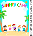 happy summer kids camp vector poster illustration 39287799