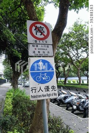 台湾路标 39288163