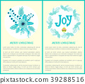 Merry Christmas Holiday Card Floristic Composition 39288516