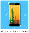 ฤดู,ฤดูร้อน,หน้าร้อน 39288974