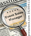 Now Hiring Event Sales Manager. 3D. 39289413