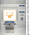 ATm machine with banknotes in the money slot 39290264
