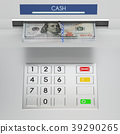 Atm machine keypad 39290265