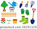 gardening, gardening supplies, gardening tools 39291329