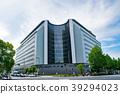 Osaka Prefectural Police Headquarters 39294023