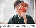 Montsuki-hakama 39297297