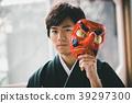 Montsuki-hakama 39297300