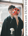 Montsuki-hakama 39297303