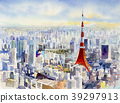 Tokyo tower, Famous landmark of Japan. 39297913