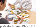meal, dining, table 39298111