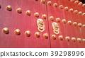 古代紅色大門 39298996