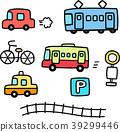 手拉的例证套汽车和火车 39299446
