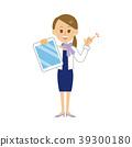 female lady woman 39300180