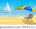 Paradise beach of the sea with yachts 39301321