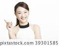 女性肖像系列手標誌 39301585