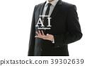 비즈니스 이미지 - 인공 지능 39302639