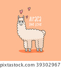 A llama a day keeps the doctor away 39302967