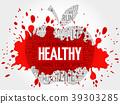 apple, cloud, health 39303285