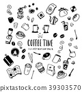 Coffee Time Illustration pack 39303570