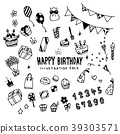 Happy Birthday Illustration Pack 39303571
