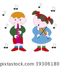 Children play musical instruments. 39306180