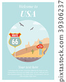 Vector illustration of USA Route 66 and landscape. 39306237