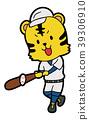 야구를하는 호랑이의 일러스트 소재 39306910