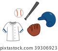 야구 도구의 일러스트 소재 39306923