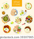 Indian food vector India cuisine and asian dishes 39307065