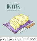 Digital vector detailed line art butter slices 39307222