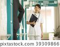 医院护士 39309866