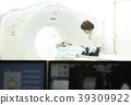 在醫院接受檢查的小孩 39309922