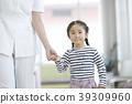 醫院女孩和護士 39309960