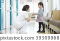 Hospital girl and nurse 39309968