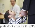 병원에 가서 부모와 자식 39310095